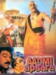 Aadmi Aur Apsara