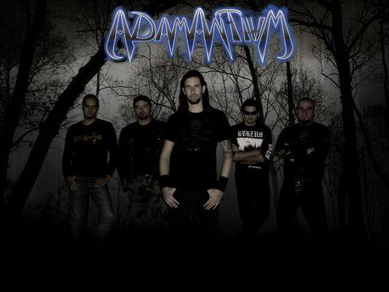 Adamantivm