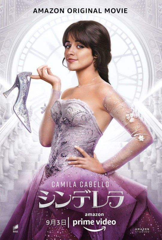 Remake de Cinderela com Camila Cabello ganha teaser e pôster