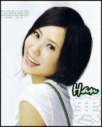 Cai Han Cen