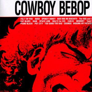 Gotta Knock A Little Harder Tradução Cowboy Bebop Letras Web