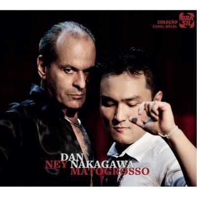 Dan Nakagawa