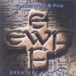 The Best Of Earth Wind & Fire Vol II