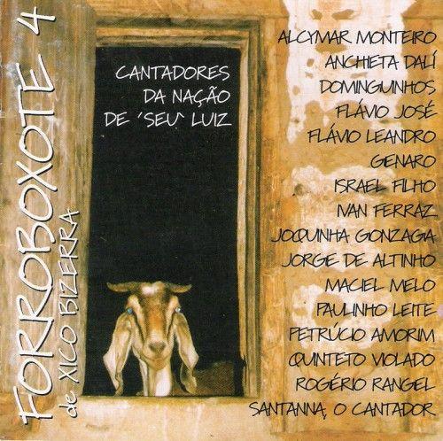 Forroboxote