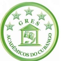 G.R.E.S. Acadêmicos do Cubango